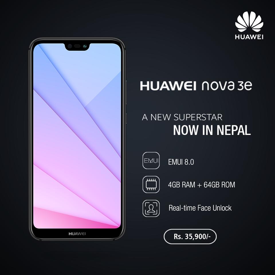 Huawei Nova 3e Debuts in Nepal with Impressive Specs - gadgetframe com