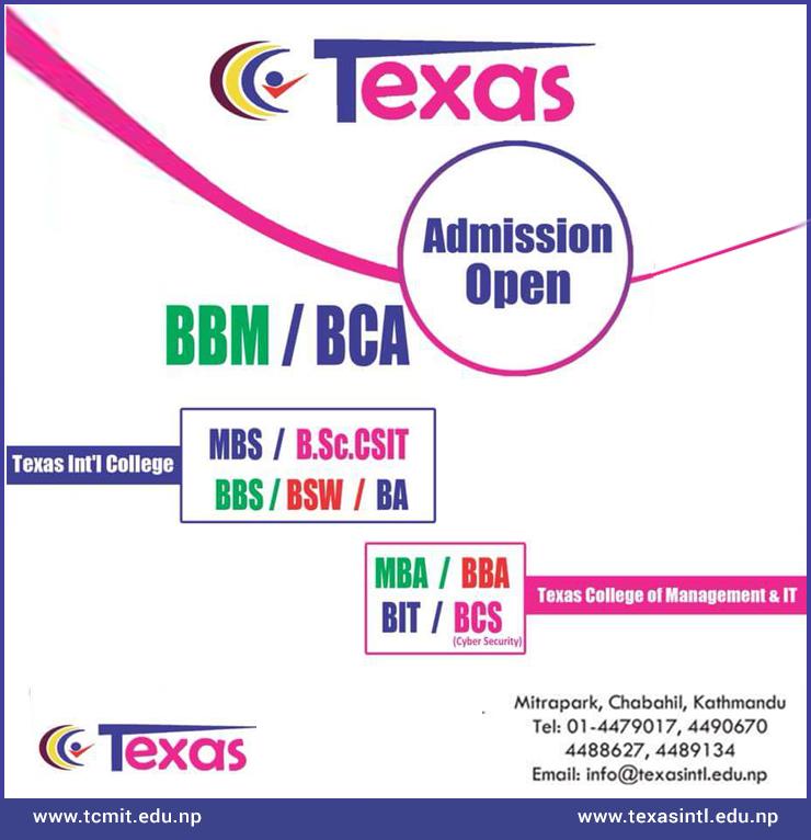 Texas International College