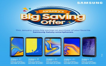 January's Big Saving Offer on Samsung - Heavy Discount on Samsung Smartphones
