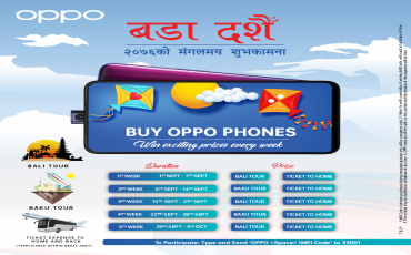 Offers Alert ! Buy OPPO Mobiles and Get a Chance for Bali Tour