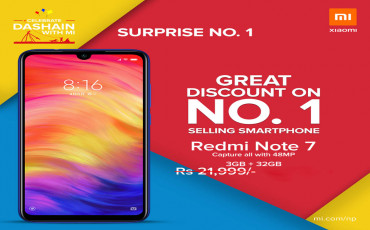 Xiaomi Redmi Note 7 Price in Nepal | Powerful Performance