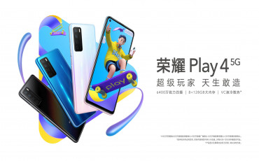 Honor Play4 Officially Launched   Will it be successful ?