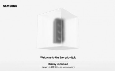 Samsung Galaxy Unpacked Event 2021 on Jan 14   Galaxy S21 Series on the Way
