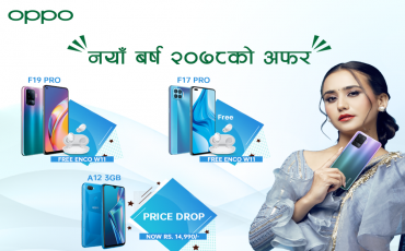 OPPO New Year Offer! Buy OPPO Mobiles & Get Earbuds Free