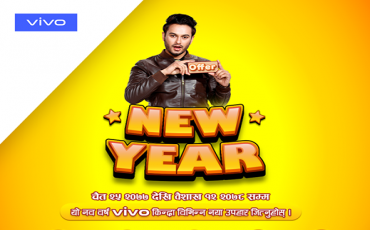 Vivo New Year Offer ! Price Drops and Gift Hampers