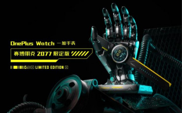 OnePlus Watch Cyberpunk 2077 Launch Date set for May 24
