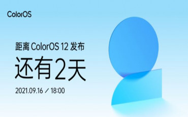 Color OS 12 | Announcing on September 16