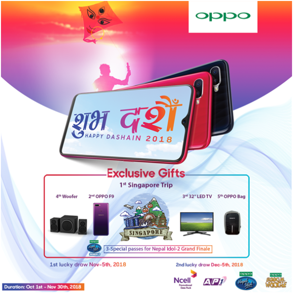 Oppo Brings Special Festive Offer: Singapore Trip, TV, Smartphone and More