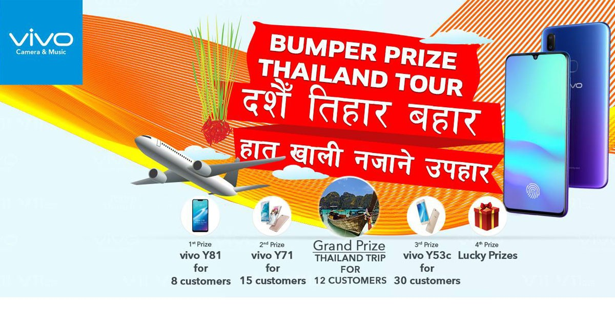 Vivo Dashain Offer: Exciting Prizes and Gifts