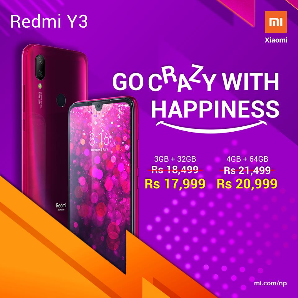 Redmi Y3 Price in Nepal! 32 MP Selfie Camera Redmi Y3 Price in Nepal