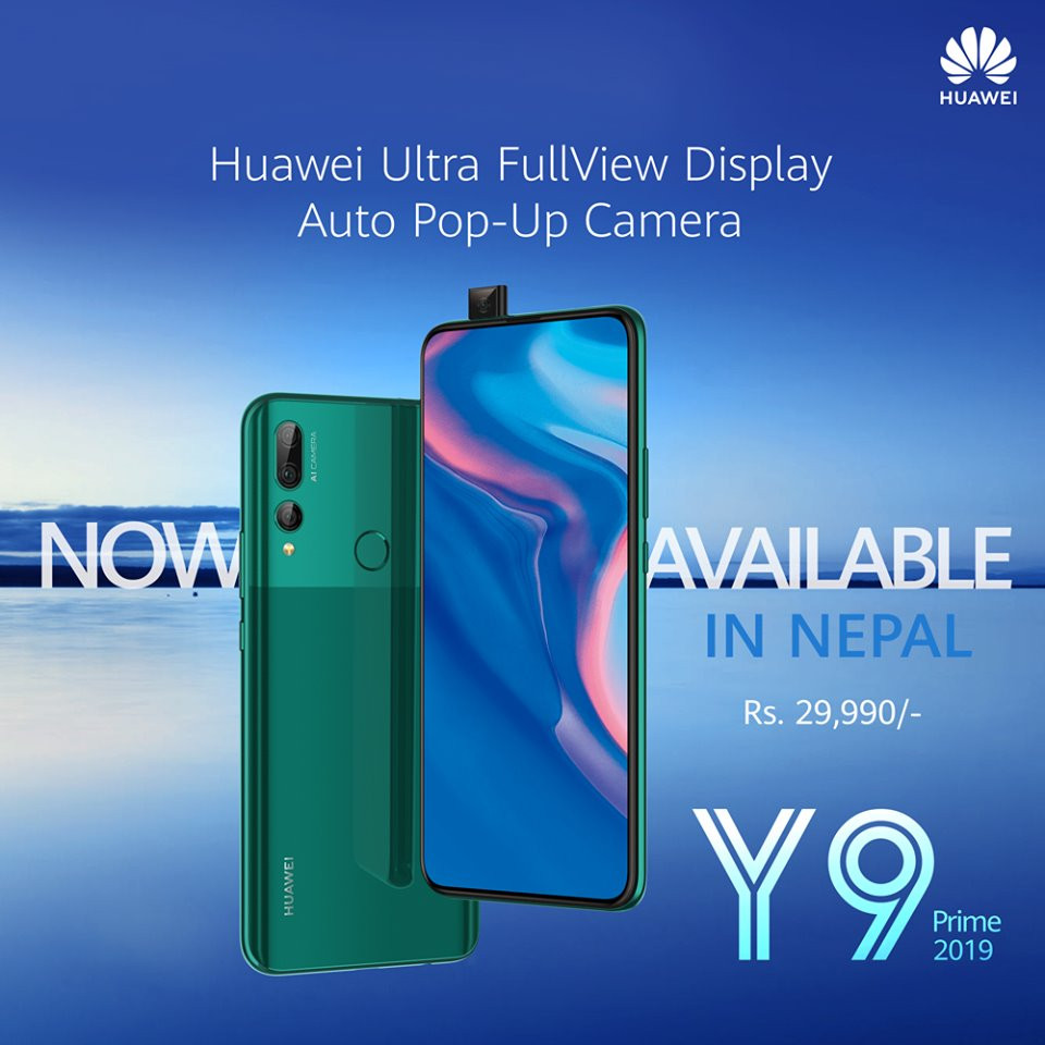 Huawei Y9 Prime with Pop-Up Selfie Camera Launched in  Nepal
