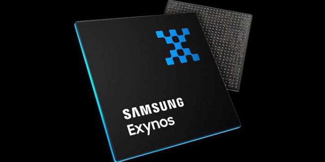 Samsung teases Exynos 9825 processor that will be used in Galaxy Note 10