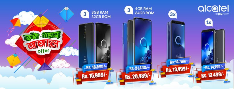 "Dashain 2076 Offer: Alcatel Mobile Brings ""Dashain-Tihar Babaal Offer"" with Huge Price Drops"