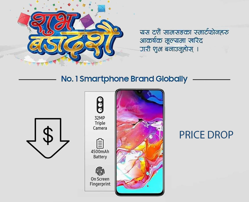 Samsung Galaxy A70 Price in Nepal | Bigger & Better