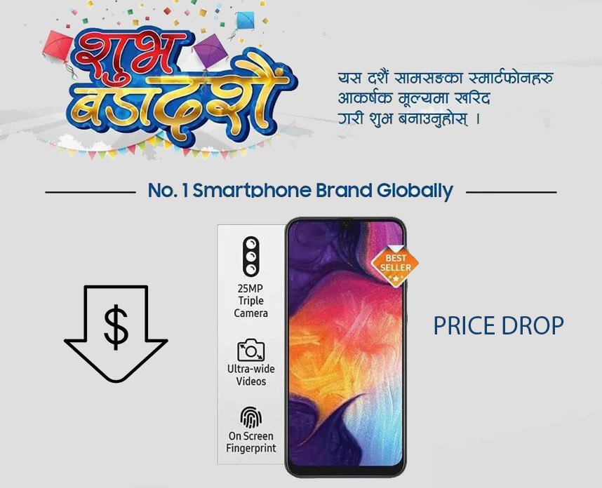 Samsung Galaxy A50 Price in Nepal [LATEST]