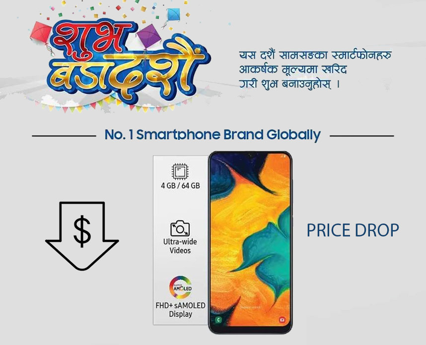 Galaxy A30 Price in Nepal | Latest Update