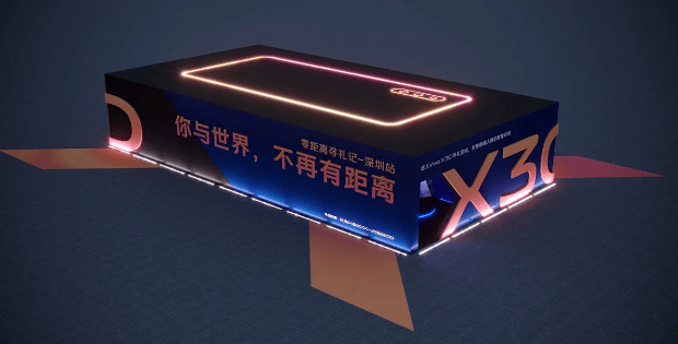 Vivo X30 Series confirmed to launch on December 16 with Samsung Exynos 980 5G SoC