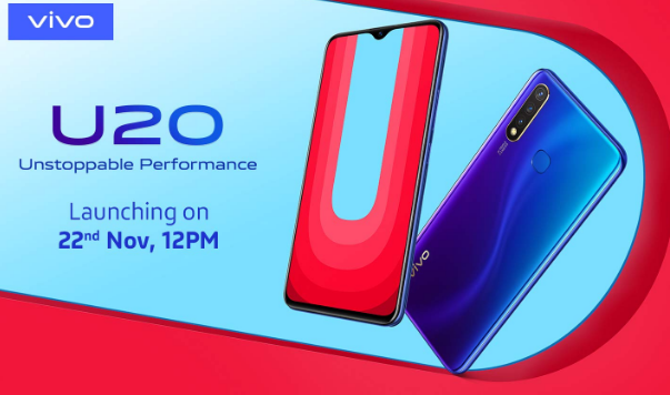Vivo U20 Coming Soon | Triple Rear Camera & Snapdragon 675 SoC