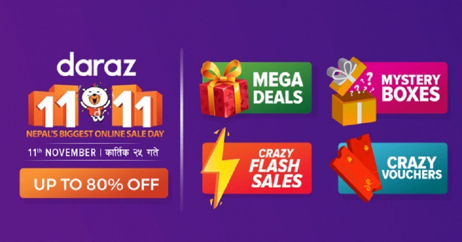 Daraz 11.11 Event: Biggest Sale Record Ever!!!