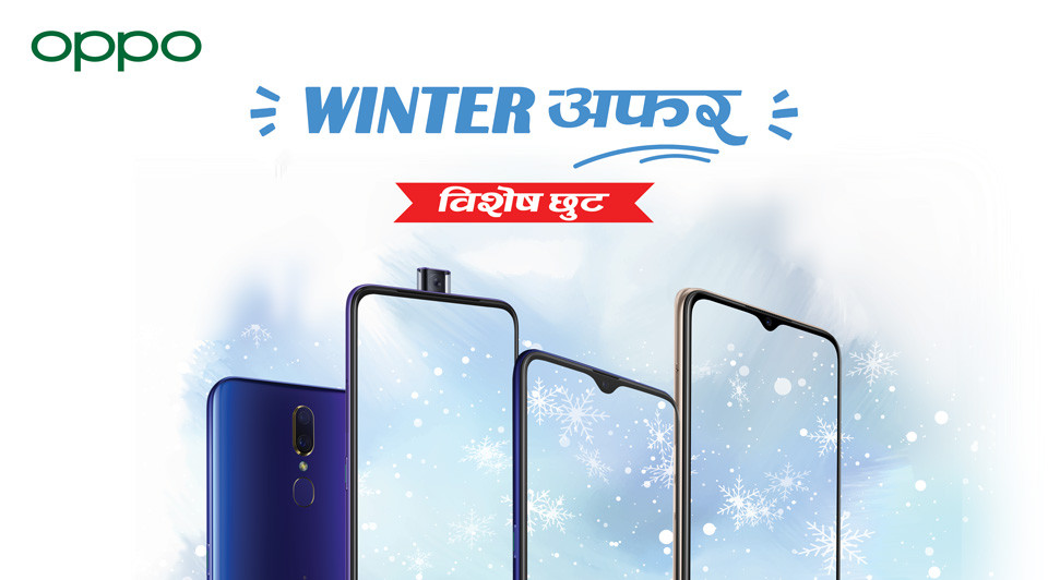 Oppo Winter Offer: Cash Discount on Newly Launched Oppo Phones