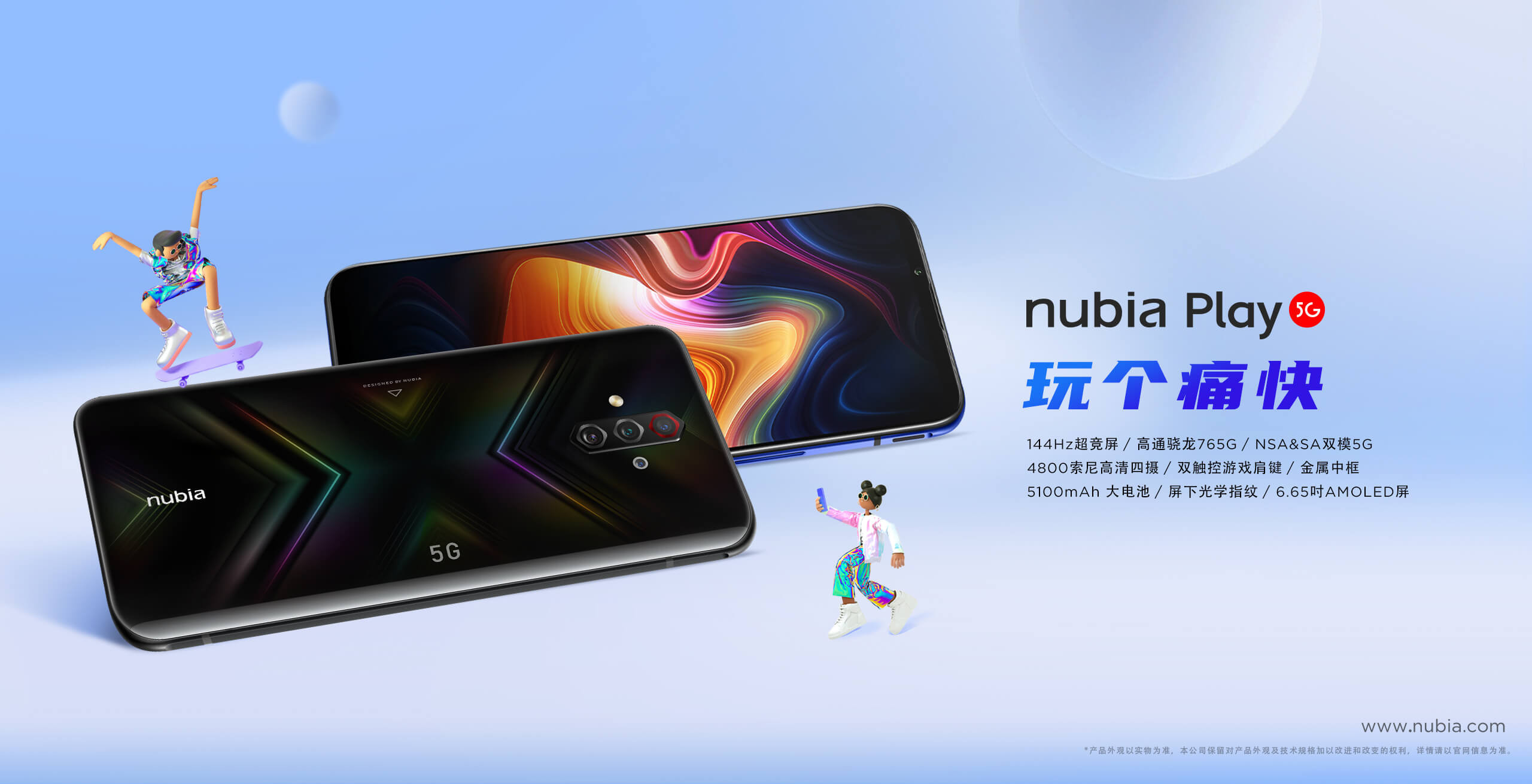Nubia Play 5G Launched Officially | Best Budget Gaming Smartphone!!!