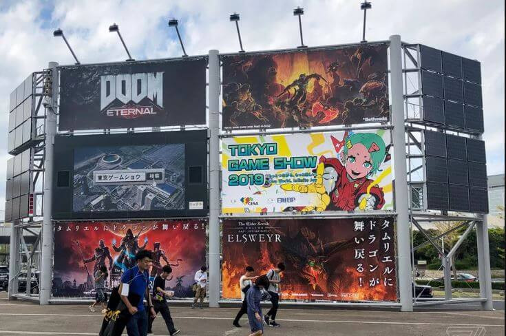 Tokyo Game Show 2020 Gets Cancelled Due to Covid-19 Outbreak
