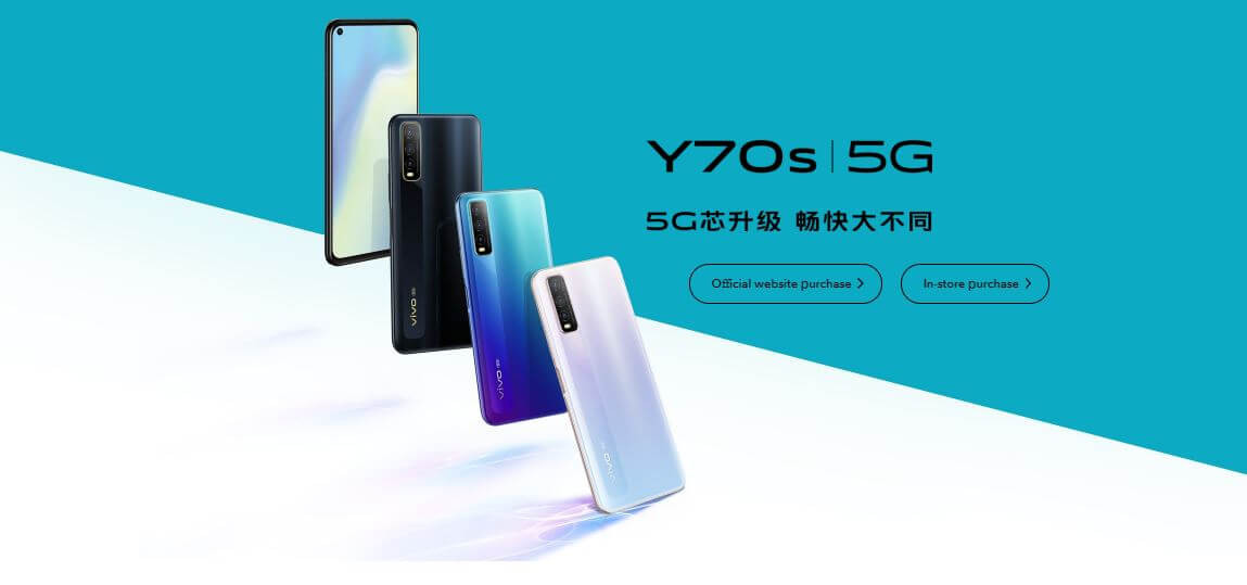 Vivo Y70s 5G Launched Officially | Exynos 880 SoC, 48MP triple-camera setup & More