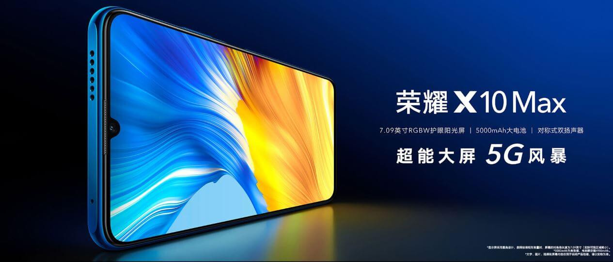 Honor X10 Max 5G launched Officially | Massive 7-inch Display,  MediaTek Dimensity 800 & More.