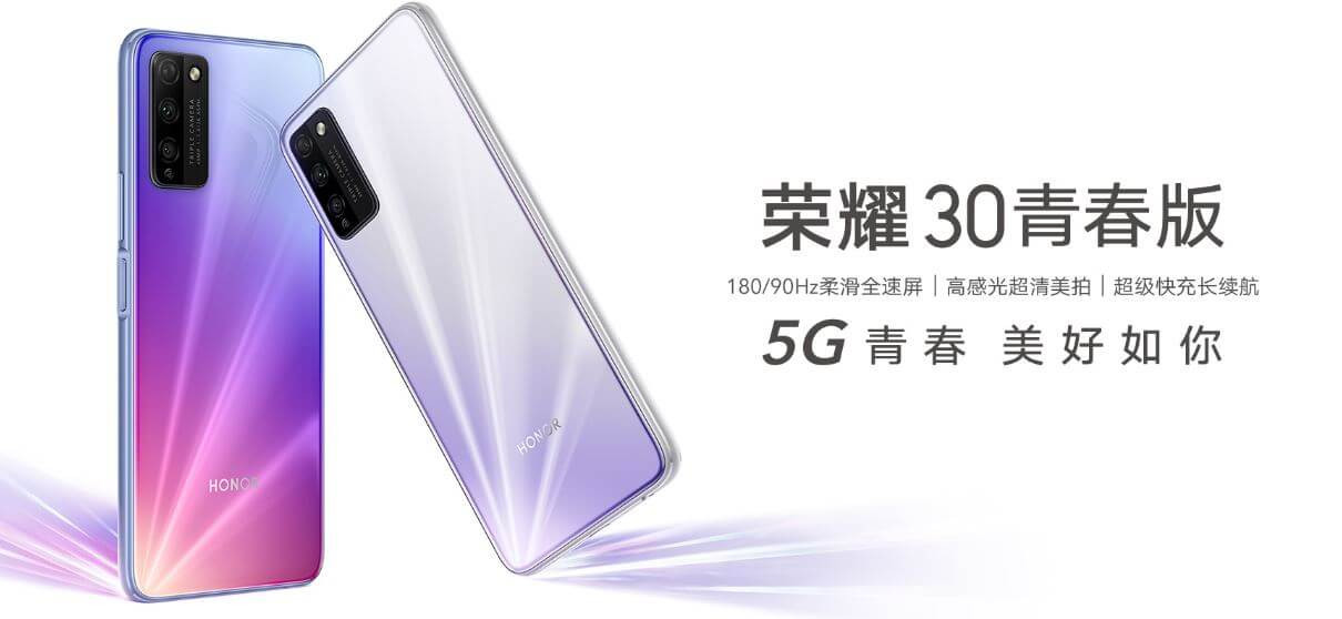 Honor 30 Youth Edition Officially Launched | New Mid-range Device To Watch-out !!!