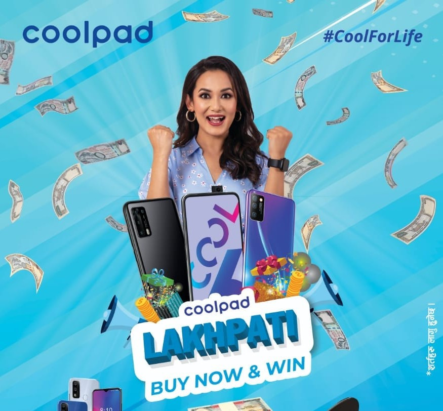 Coolpad New Year Lakhpati Offer ! Buy Now & Win!