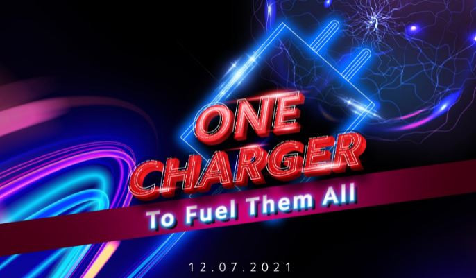 Xiaomi 67W charger Debuting on July 12 | Excited!!!